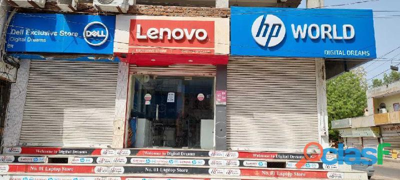 Computer shop near me in jodhpur