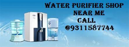 Water purifier shop near me