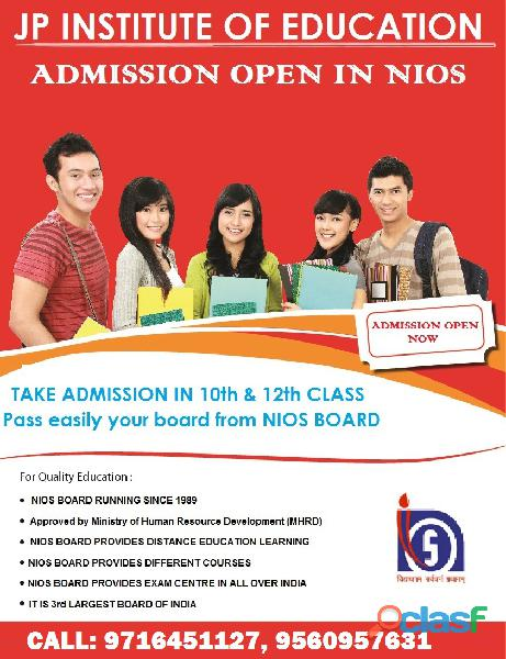 nios 10th and 12th 2021 22 April open admission in sangam vihar