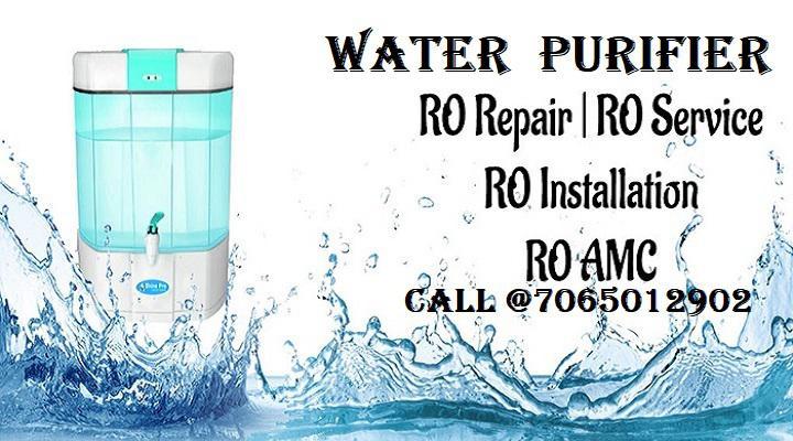 Water purifier amc