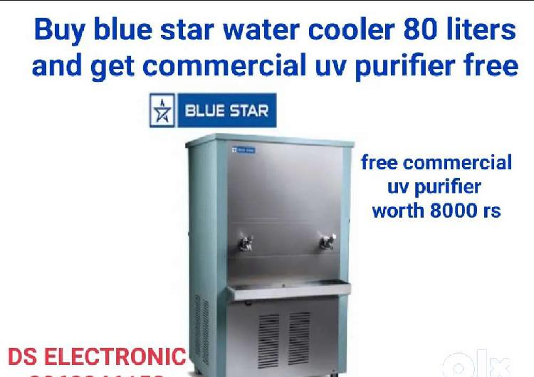 New blue star water cooler 80 liters