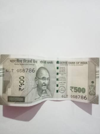500 rs note with lucky number 786 - antiques - by owner