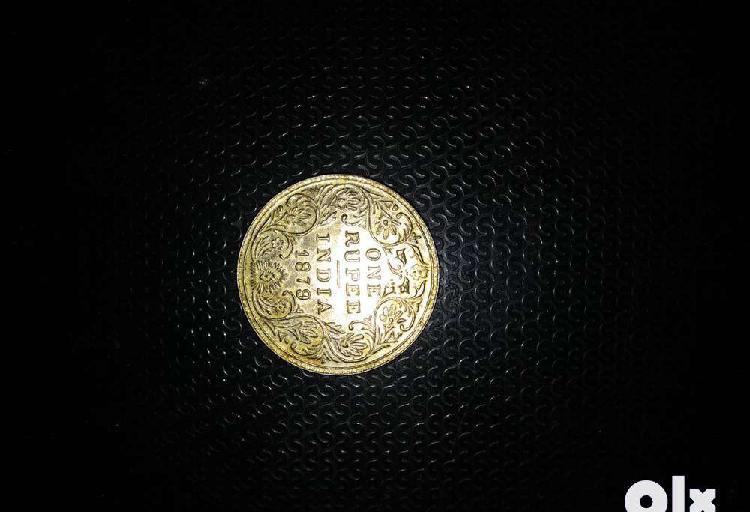 Rare coin 1879