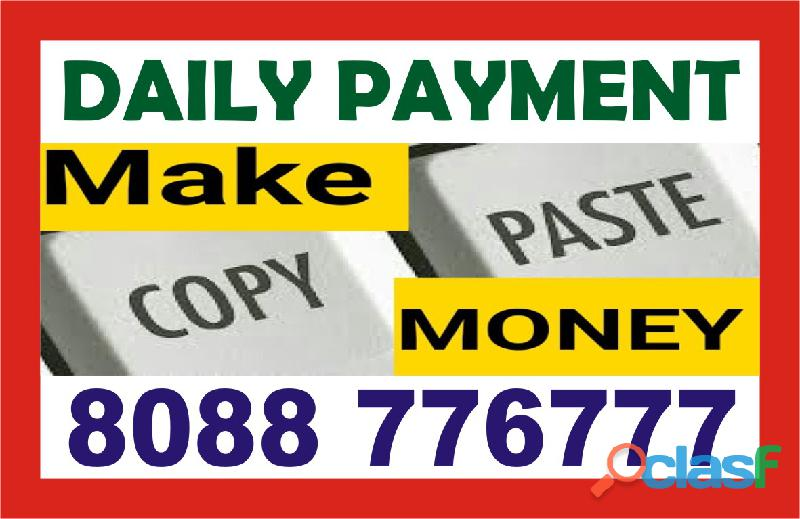 Part time work from Home   Copy Paste Job   E Mail sending job   2013  
