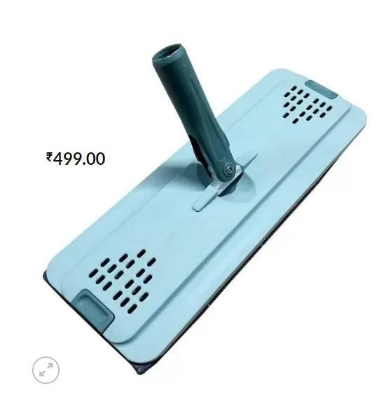 Buy upc pureatic flat mop head 33cm online india