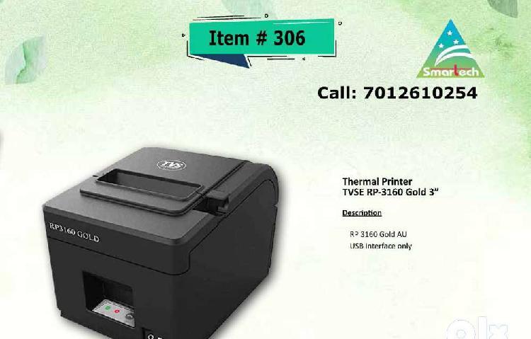 Tvs rp3160 gold thermal printer